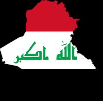 ابو احمد العراقي