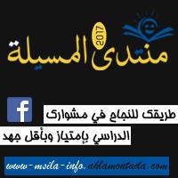 سنـة ثالثـة متوسـط 190-62