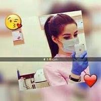 حبيبة محمد عليه السلام