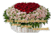 Флудилка (болтаем обо всем))) - Страница 13 4193898982