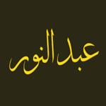 المنتديات العــــــــــــــــامة 5-7