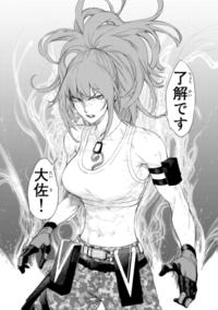 Shin Sekai 101-68