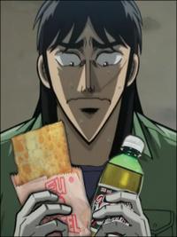 Shin Sekai 141-69