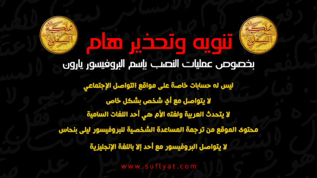 يارون الياس يحذر من إستغلال إسمه في أعمال النصب - صفحة 4 Untitl11
