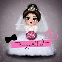 princess noha