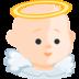 Αγγελός