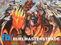 DuelMastersTrade