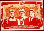 kommunizma vediot!