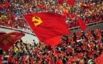 Leo Rojo