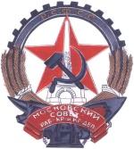 soviet_chossrvik
