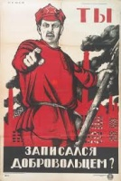 Smolny1917