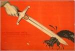 Molotov1943