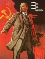Un Comunista Cualquiera