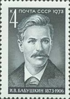 IvanBabushkin