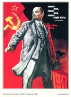Proletario1917