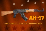 antifa 93