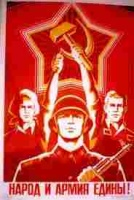 Soldado Rojo