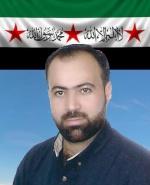 حسام الدين