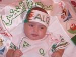 سفير الجزائر