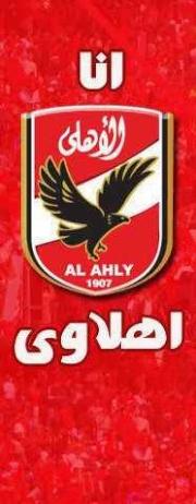 Emy Ahlawya
