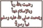 Lazhar Assil