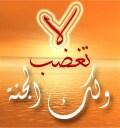 Bouali_12