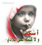 محمد الجوراري