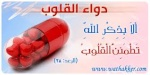 ahmed323