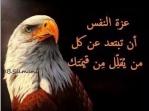 hadjath