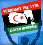 ليبية تعشق الحرية