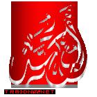 أبو محمد