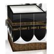 قسم المؤمنين الشرعي العام 1-49