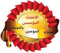 علامات الساعه  وفقه الاحوال  في اخر الزمان 18-2