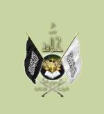 علامات الساعه  وفقه الاحوال  في اخر الزمان 2032-88