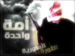 عبد الله المسلم