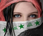 سارة العراقية