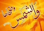 محمد منجى 1