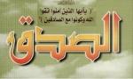 عبدالله حرزالله