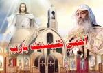 موقــــع القديسة مارينــــــا 1389-53