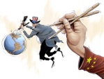 CHINEZ cumpar PECHINEZ