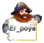 Er_poya