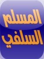 mustafa wadalzaim