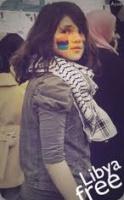 بنت ليبيا