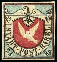 SwissSabai