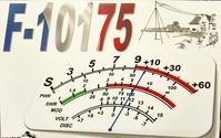 F-10175 [F11DRE]