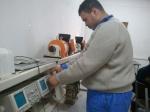 التحكم الكهربائي الصناعي 11965-38