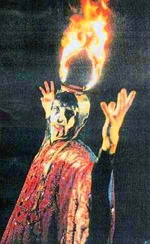 God of hell fire