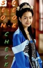 Seon Deok