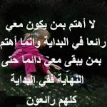 أم احمد