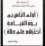 محمد الفاتح قريب الله علي
